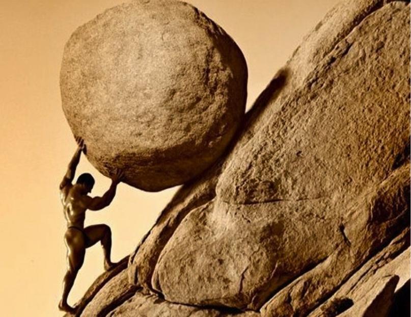 Ставьте непосильные задачи
