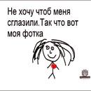 Фотоальбом Дамиры Исляевой