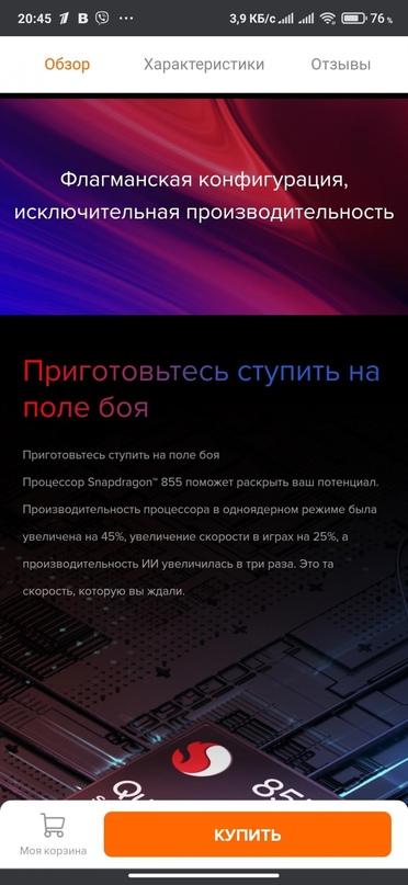 Ещё на гарантии !!! Отличное состояние!!! | Объявления Орска и Новотроицка №16962