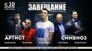 Радонцев Павел   Самара   4