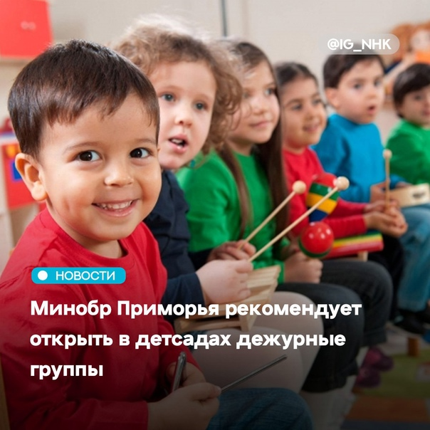 В объявленные президентом РФ нерабочие дни с 30 ок...