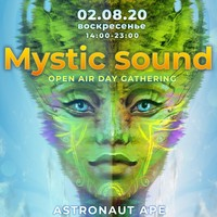 02.08.2020 Mystic Sound - Open Air Day Gathering
