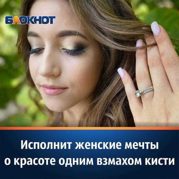 Понять желания и мечты женщины – настоящее искусст...