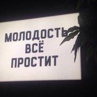 Даниил Кудряшов