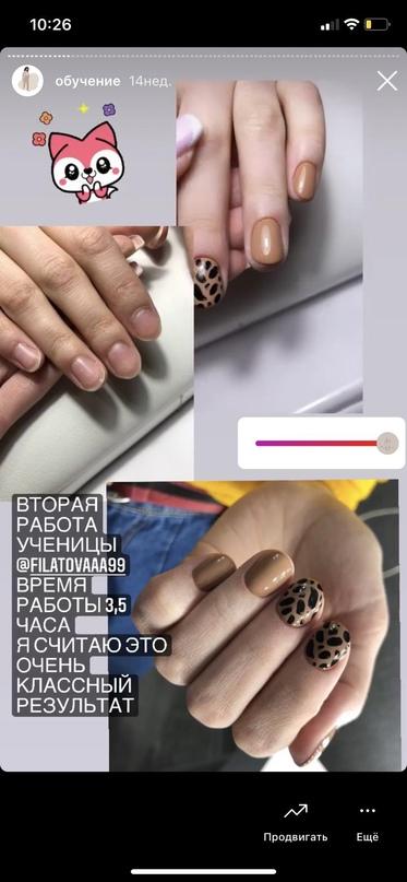 Милые дамы  Приглашаю вас на обучение   Объявления Орска и Новотроицка №28768