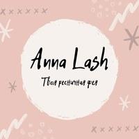 AnnaLash
