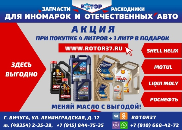 [club173011935|АвтоМагазин