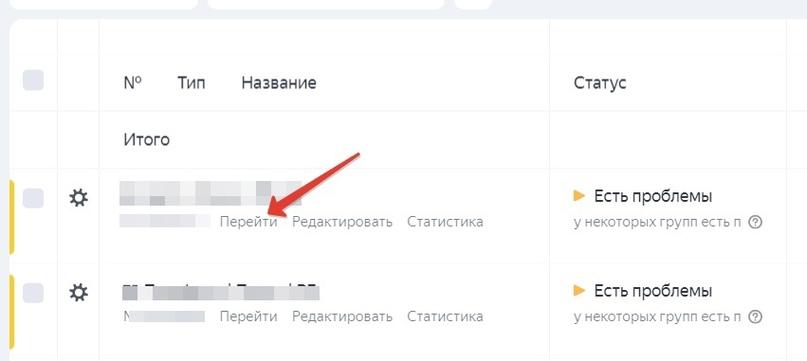 Автотаргетинг В Яндекс.Директе, изображение №1