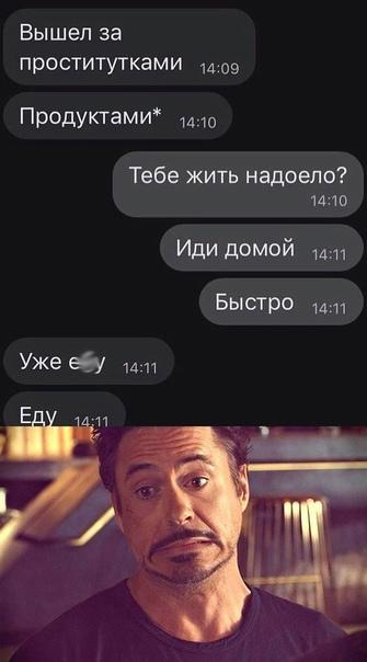 прикольно