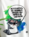 Курсов Евгений | Пермь | 26