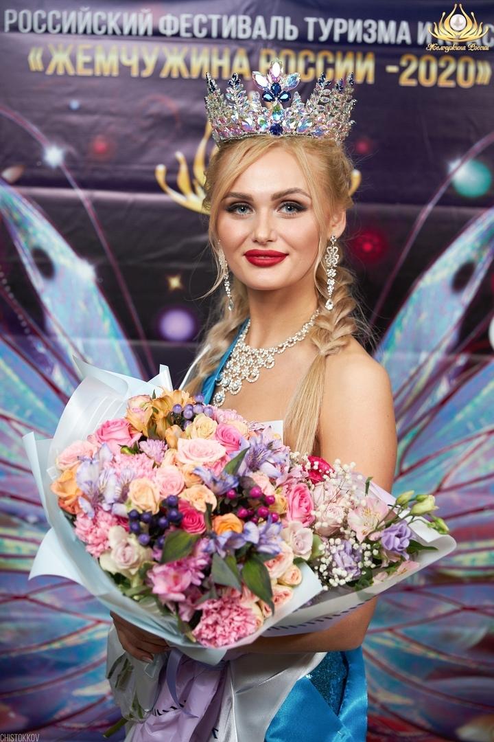 Мисс Екатерина Овтина — г.Сургут