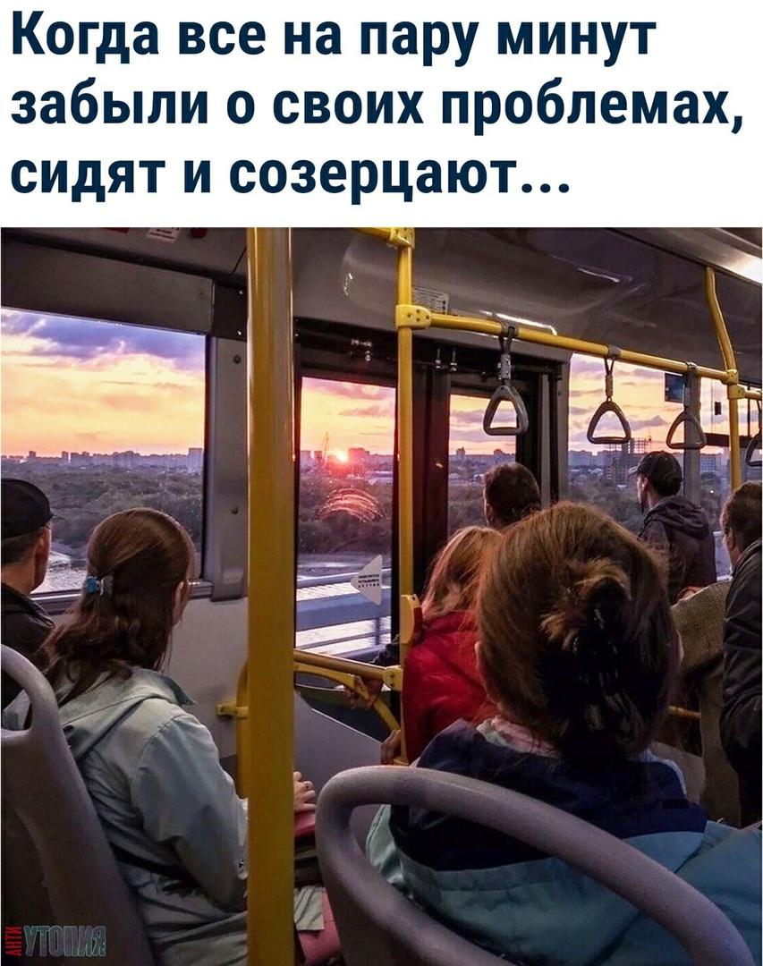 АНТИУТОПИЯ  УТОПИЯ 120558