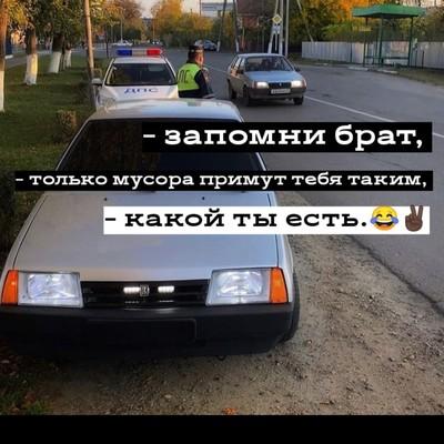 Саша Козлов