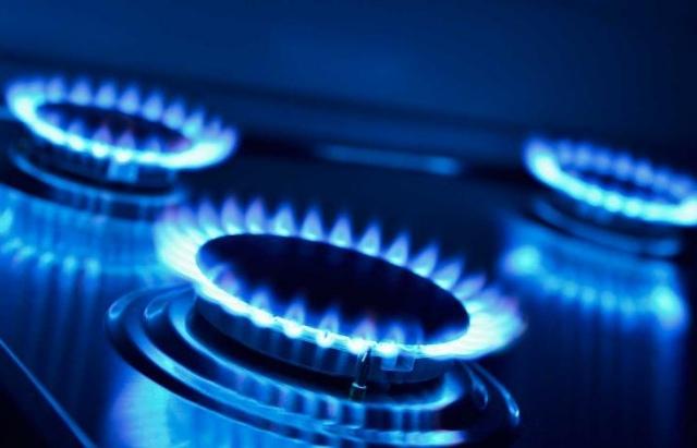 Докучаевское управление по газоснабжению и газификации ГК «Донбассгаз» информирует, что в декабре 2020 г.