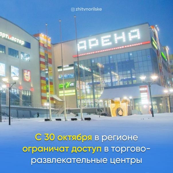 Губернатор Красноярского края внес изменения в ука...