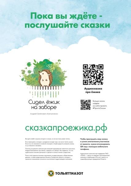 👉 ПАО «ТОАЗ» (Тольяттиазот) – один из ведущих производите...