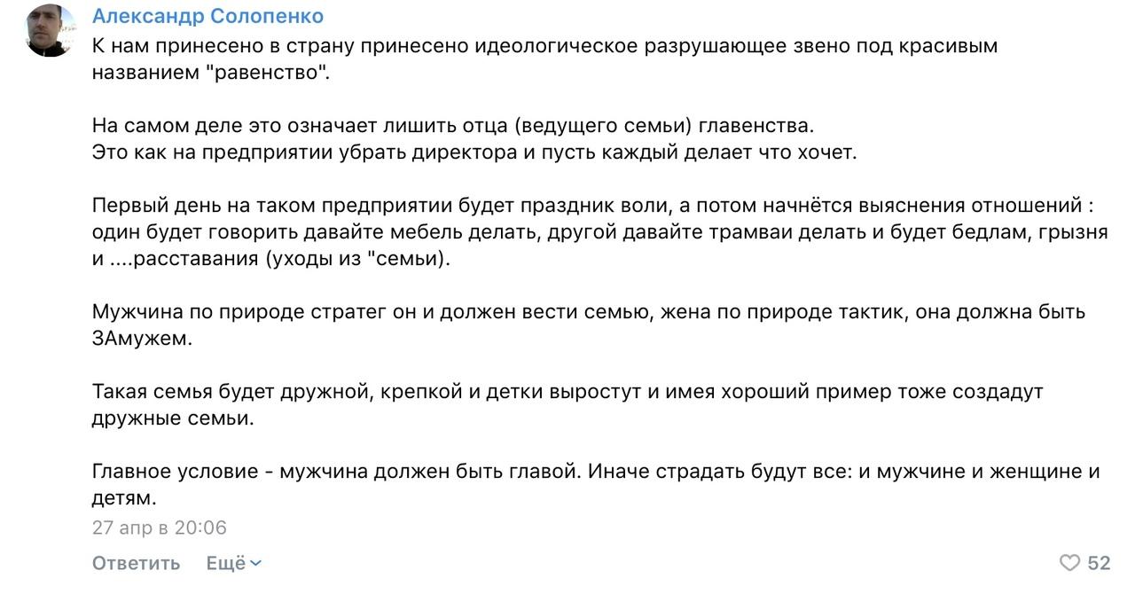 #демография #репродуктивные_права #рождаемость #Россия #Кузнецова