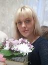 Екатерина Замахина
