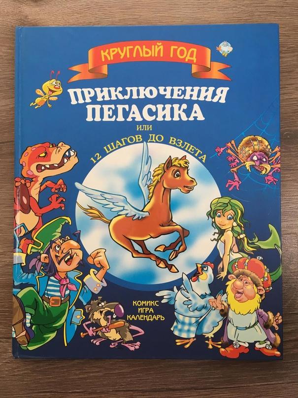   Объявления Орска и Новотроицка №28459