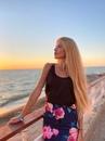 Мария Кивокурцева фотография #5