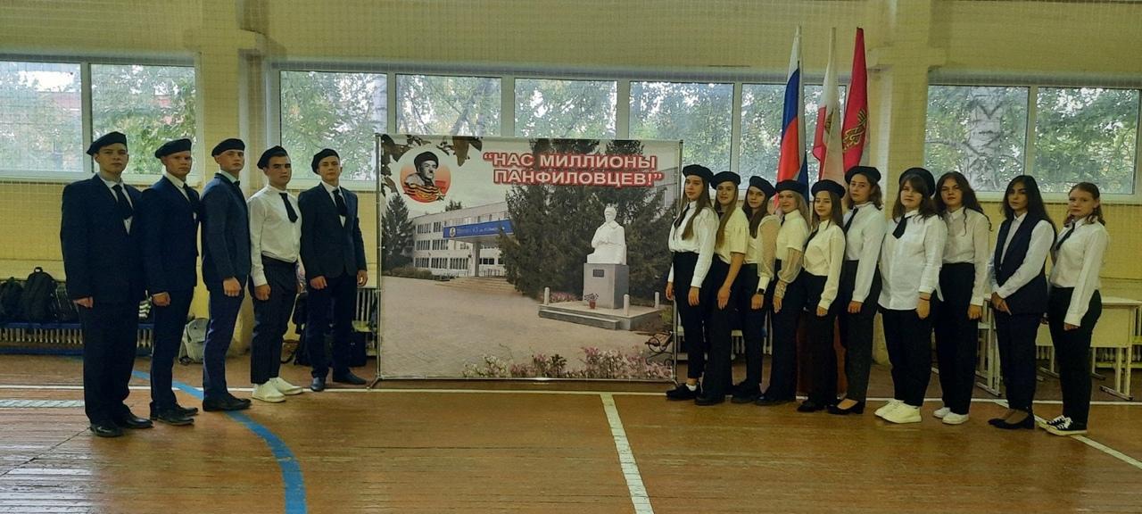 В Петровске прошёл международный форум юных панфиловцев