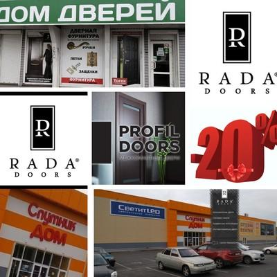 Верда Рада | ВКонтакте