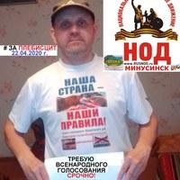 Личная фотография Игоря Ковалёва