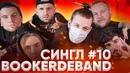 Снежко Вадим | Санкт-Петербург | 4