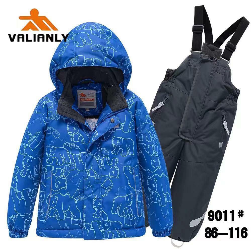 Зимний комплект Valianly 9011 синий