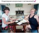 Валерьевна Ирина | Одесса | 8