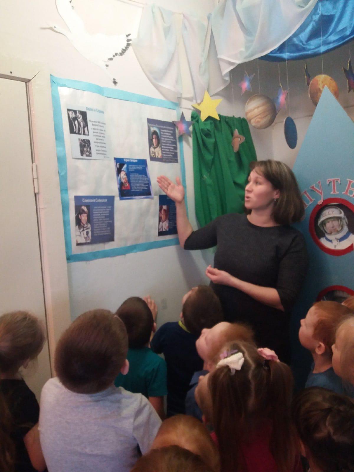 12 апреля в Керамичном детском саду был