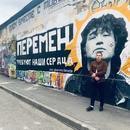 Туркин Дима   Москва   3