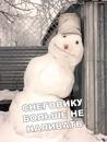 Персональный фотоальбом Андрея Соболева