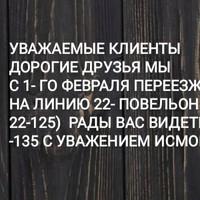 Исмоилжон Рахматов