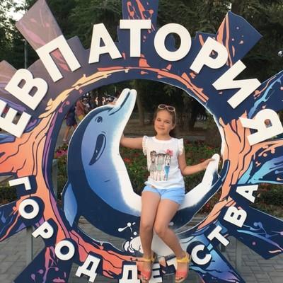 Алина Пикалова