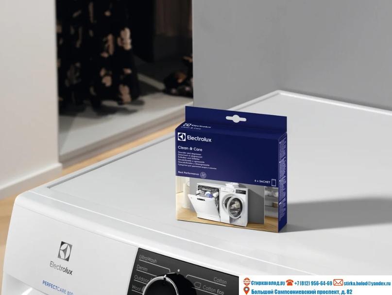 Как правильно ухаживать за стиральной машиной?, изображение №12