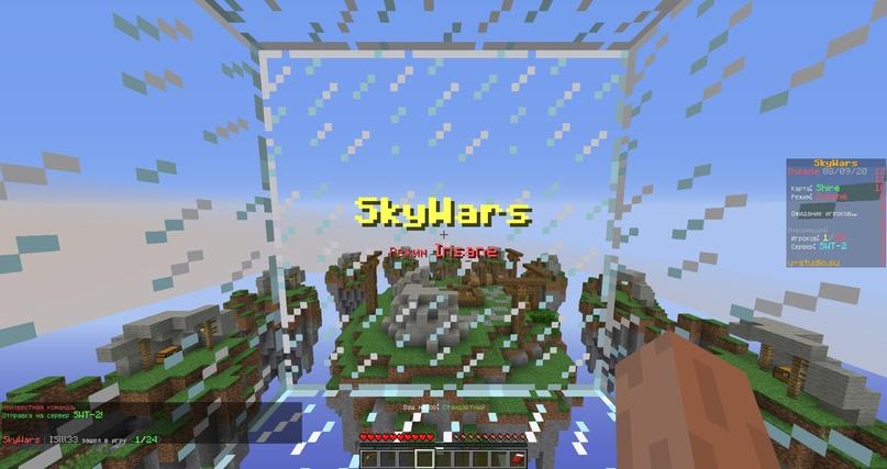 Сборка SkyWars+ (Уникальная сборка по мотивам легендарного проекта Hypixel), image #46
