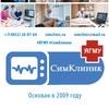 Аккредитационно-симуляционный центр «СимКлиник»