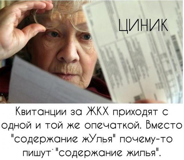 Секта СВИДЕТЕЛЕЙ КОРОНАВИРУСА 68731