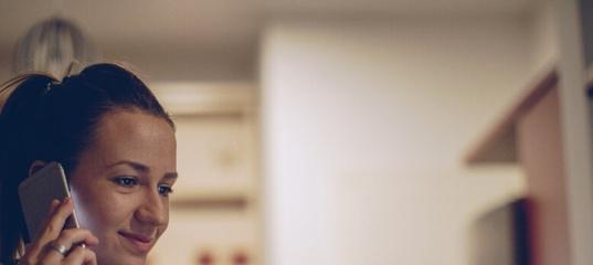Вакансия оператор колл-центра удаленно в Чите | вакансии в отрасли IT, интернет, связь, телеком в Чите..