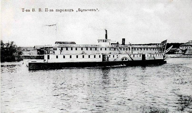 «Булычев», один из пароходов флота Тихона Булычева.