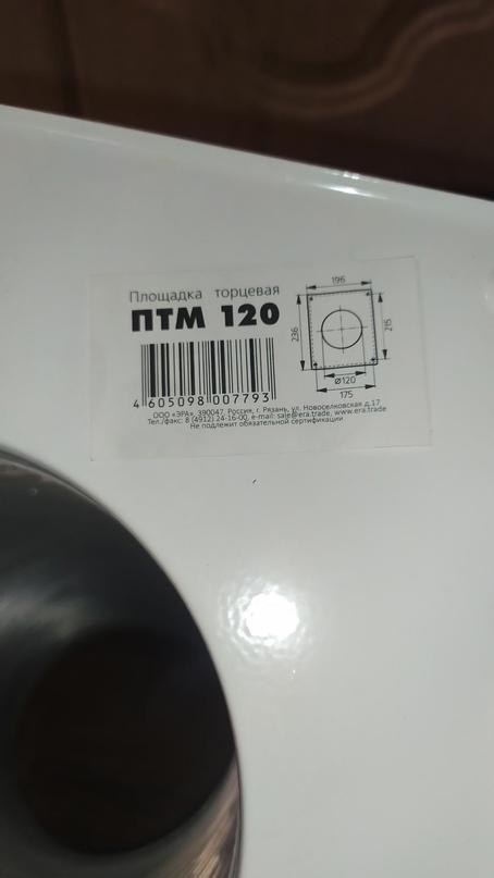 Купить гофру новую диаметром 120мм + 2 | Объявления Орска и Новотроицка №18413