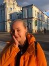 Фотоальбом Кристины Кошевой
