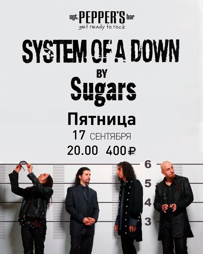 Афиша Краснодар SYSTEM OF A DOWN by Sugars / 17.09 SgtPeppersBar