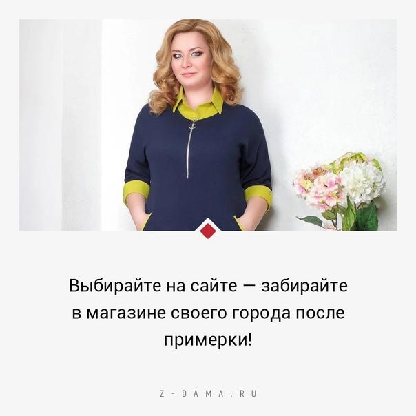 Курск Маяк Каталог Платьев