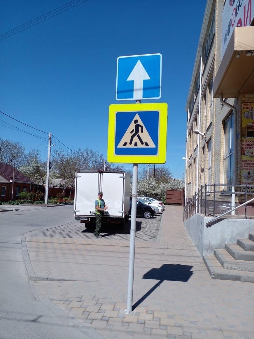 Внимание! В Таганроге по 27-му переулку будет введено одностороннее движение
