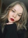 Фотоальбом Арины Меденковой