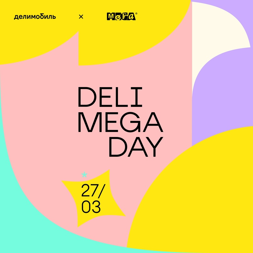 Deli Mega Day