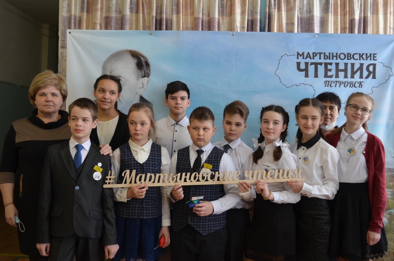 Мартыновские чтения - 2021: большая конференция в маленьком городе