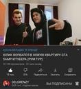 Цой Денис | Санкт-Петербург | 9